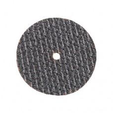 Насадка к граверу Dremel Отрезные круги (456) [2.615.045.6JA]